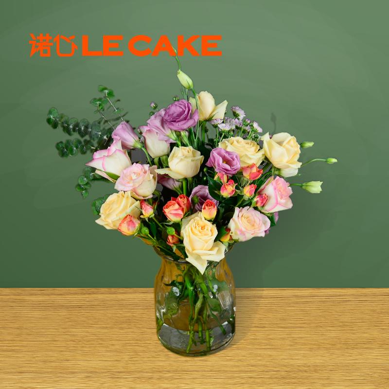 米菲曲奇 1盒  教师节花束